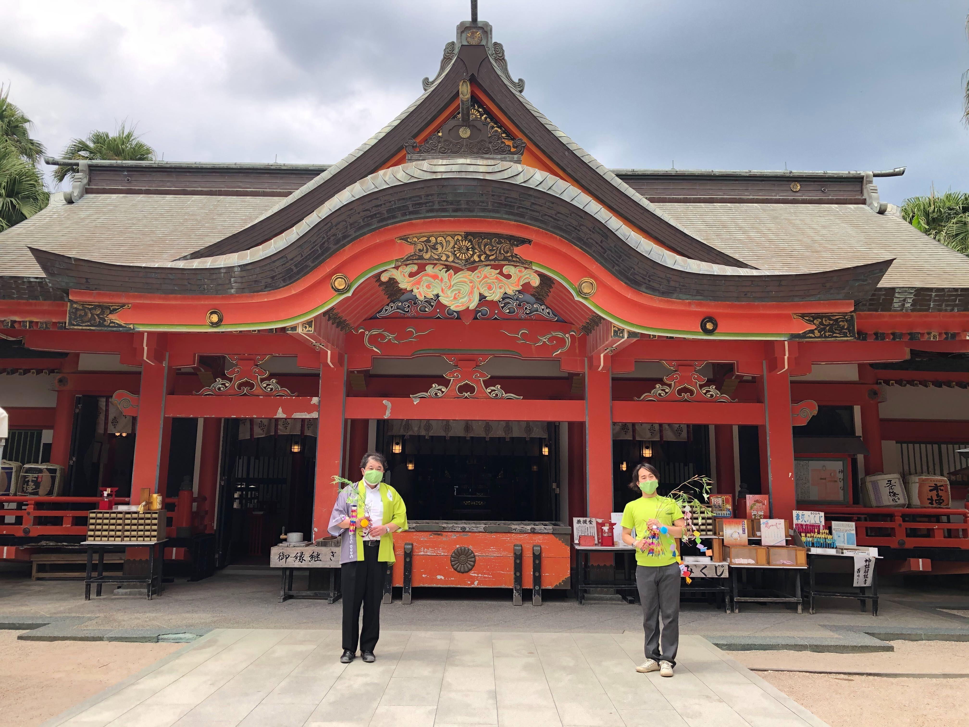 青島神社へ奉納