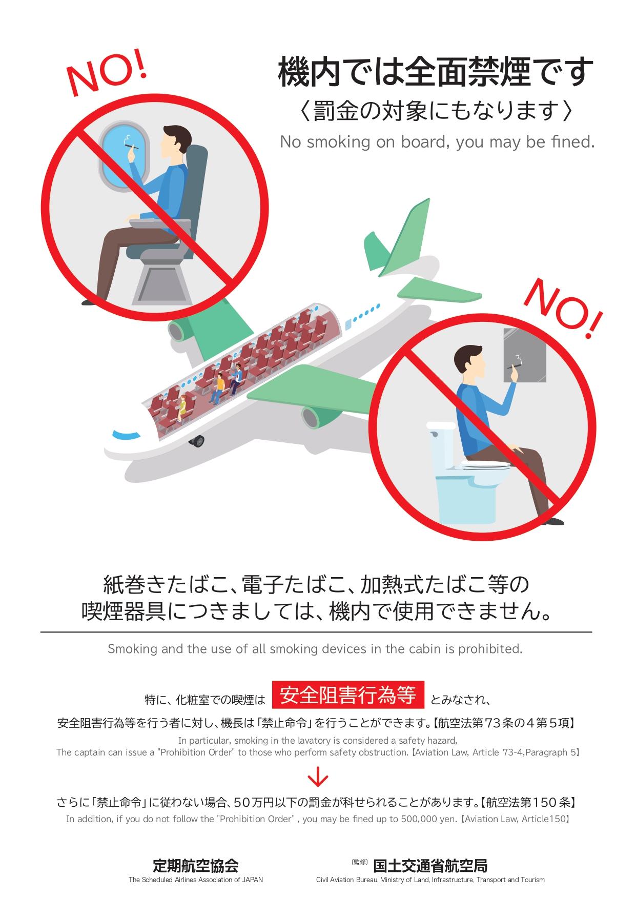 防災・減災プロジェクトl.jpg