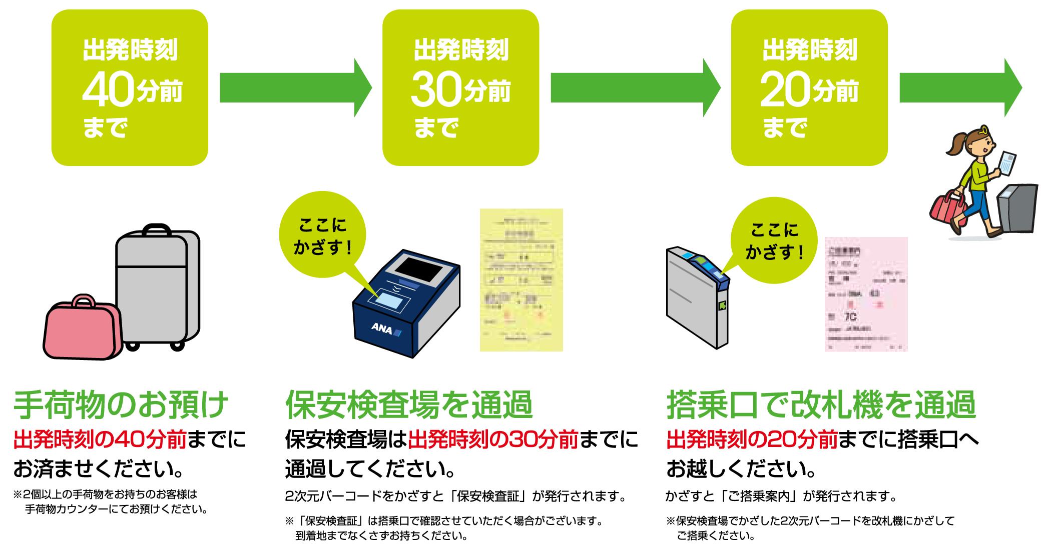 tojo_info_L.jpg