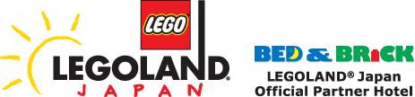 LEGOLAND® JAPAN BED & BRICK LEGOLAND® JAPAN Official Partner Hotel